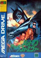 Batman Forever Japan Megadrive