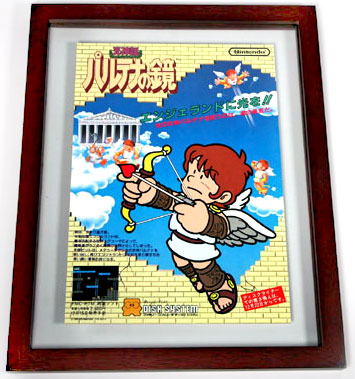 Kid Icarus Famicom Poster