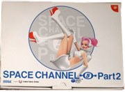Space Channel 5 Part 2 Box Set